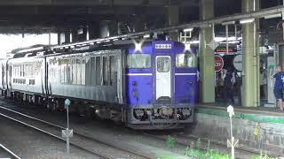 JR弘前駅 つがるShu*Kura発車【キハ48形+キハ40系・奥羽本線】 2021.08.07