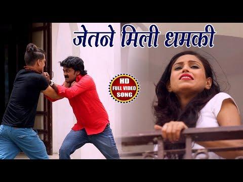 #BHOJPURI SAD SONG - जेतने मिली धमकी - #Nagendra Ujala - #Superhit Bhojpuri Love Song 2018