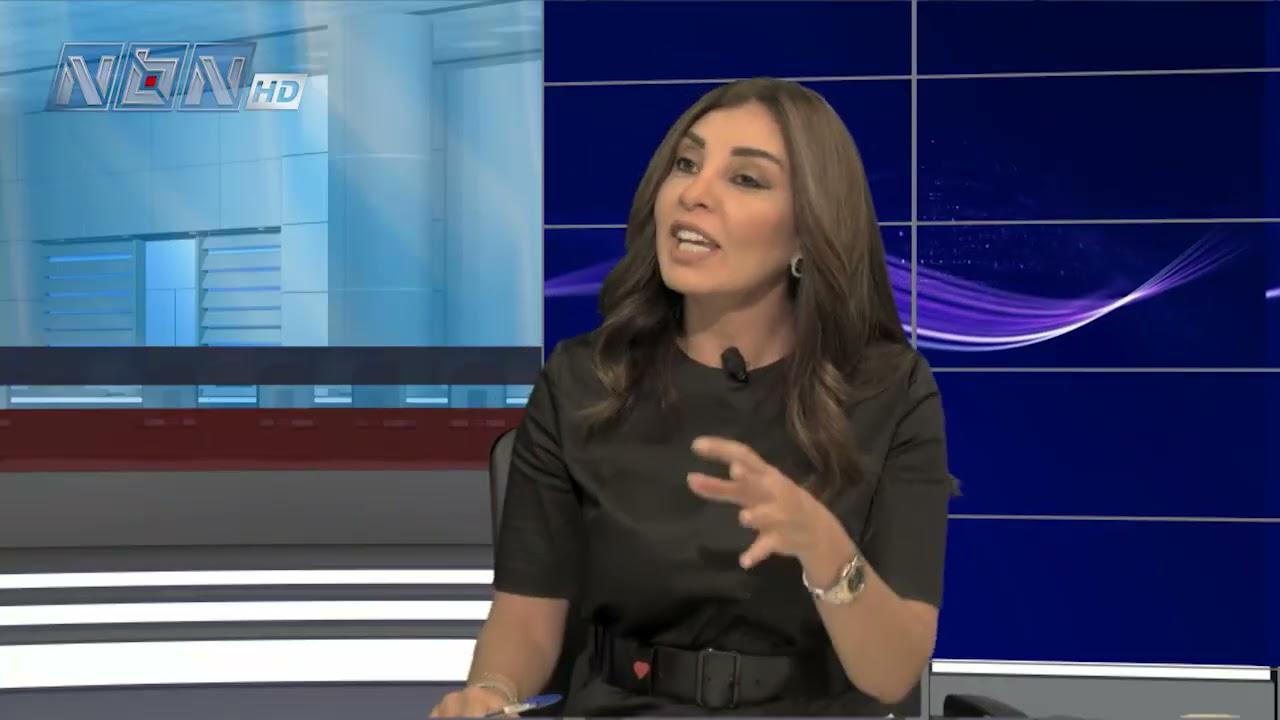 السياسة اليوم ـ مع ميسم رزق صحافية في جريدة الأخبار