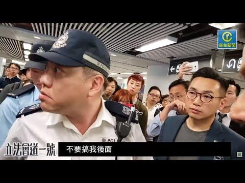 【高清回顧】金鐘站理論:唔好搞我後面|2019年6月12日