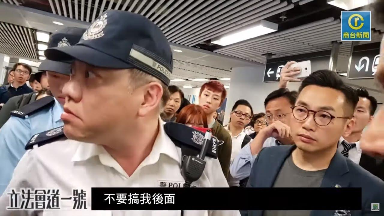【高清回顧】金鐘站理論:唔好搞我後面 2019年6月12日 - YouTube