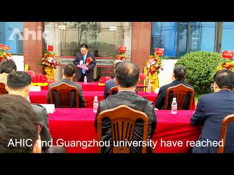 Signing Ceremony for Production, Learning and Research Base of Guangzhou University