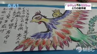 酉を描く絵手紙教室