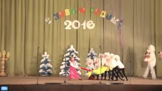 Новогодний концерт в городском ДК