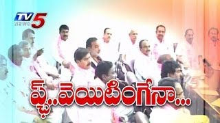 KCR Cabinet Expand | 6 Cabinet Berths Empty In KCR Cabinet : TV5 News