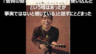 自殺した芸能人 古尾谷雅人 検索動画 16