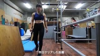 【SASUKE/KUNOICHI】ひたすらパイプスライダー