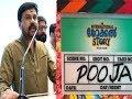 Dileep Wishes for Harisree Ashokan new Movie | An International Local Story Pooja | Whatsapp Status Video Download Free