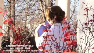 Вячеслав+Галина= Ожевы. Видео фото свадеб в Лабинске, Армавире, Майкопе