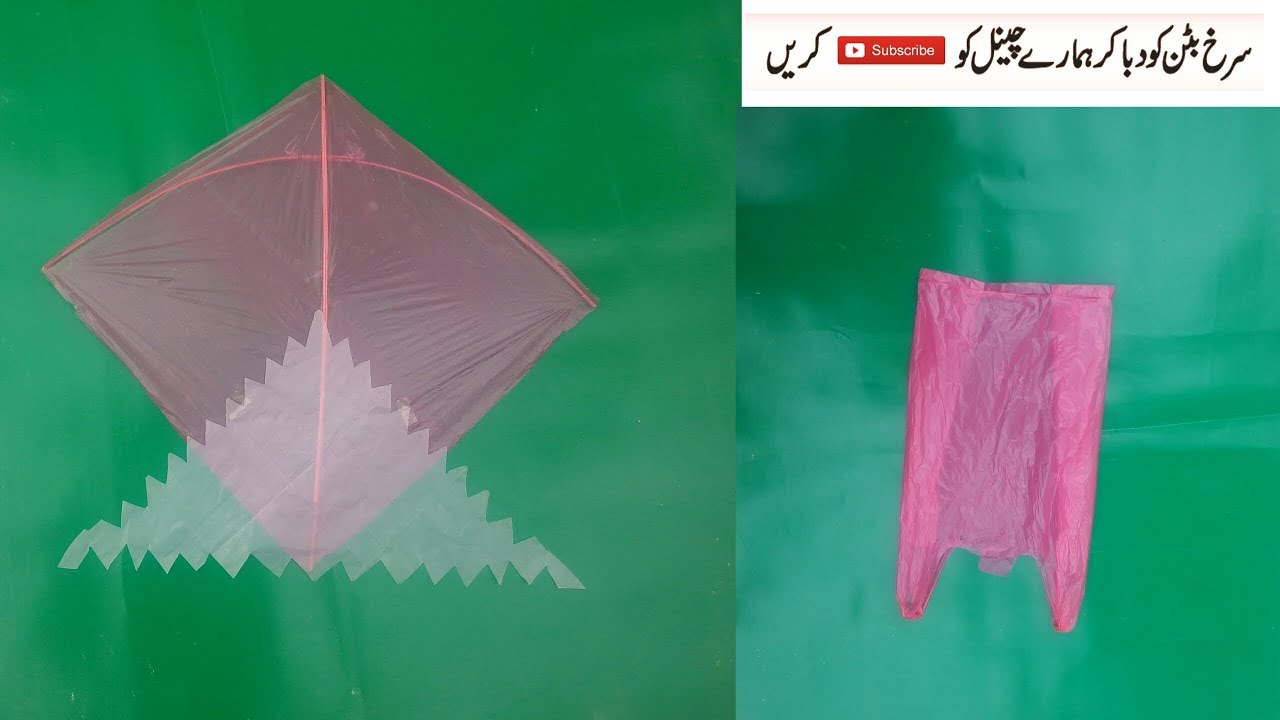 How to make a good newspaper kite that flies very high