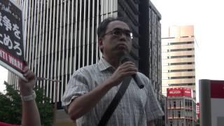 戦争法案に反対する東海緊急街宣 愛敬浩二名古屋大学教授