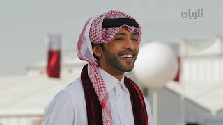 أغنية قطر / غناء فهد الكبيسي