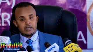 Ethiopia: የአብን መግለጫ | Statement by Ethiopia: National Amhara Movement