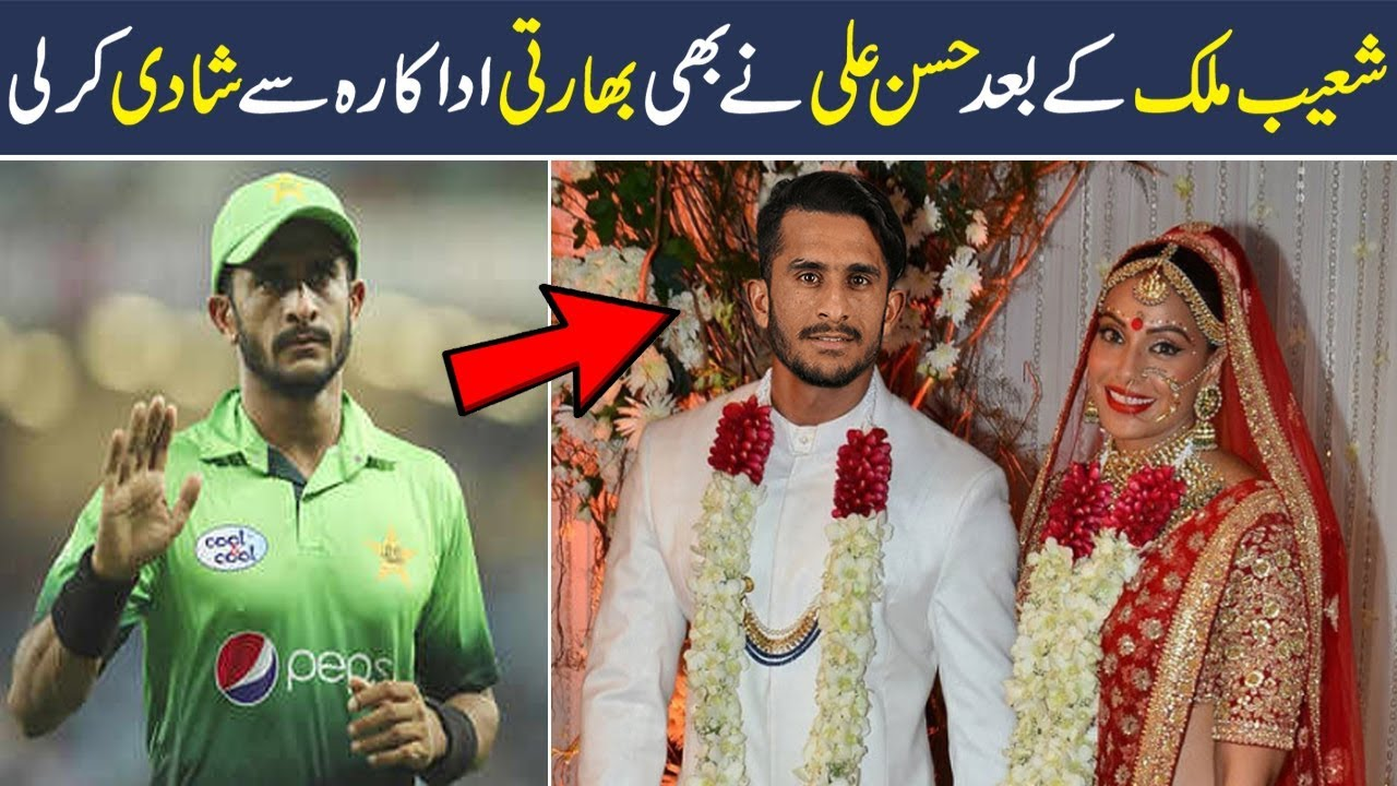Fast Bowler Hassan Ali Married to an Actress After Shoaib Malik and Sania  Mirza Marriage | Sports