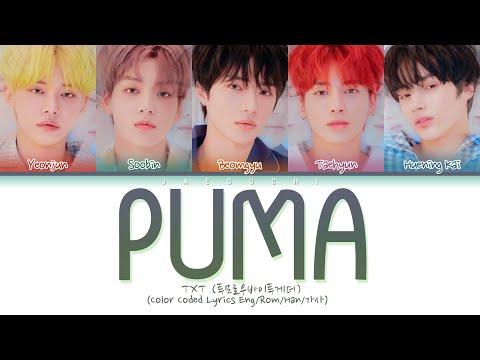 "TXT ""PUMA (동물원을 빠져나온 퓨마)"" (Color Coded Lyrics Eng/Rom/Han/가사)"