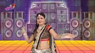लीलण घोड़ी वाला ( Full HD Video ) - Latest Rajasthani DJ Song 2018