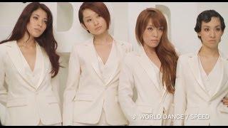 SPEED / WORLD DANCE mini clip
