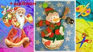 DIY Как сделать снеговика.  Новогодние украшения своими руками. A snowman