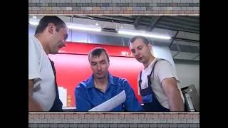Профессия: оператор станков ЧПУ