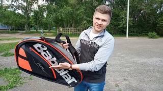 Обзор на спортивную сумку - рюкзак Babolat для тенниса