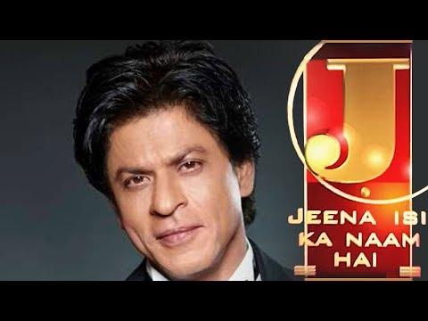 Jeena Isi Ka Naam Hai - Episode 1 - 01-11-1998