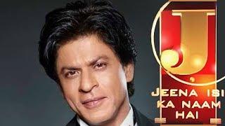 Shah Rukh Khan Famous Bollywood Celebrity | Jeena Isi Ka Naam Hai | Hindi Tv Biopic Show | Zee TV