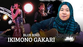 Ikimono Gakari - Blue Bird (Malays Version) Acoustic Cover