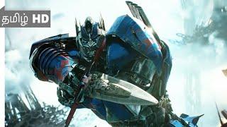 Transformer :The Last Knight (2017) - Optimus Arrives Scene Tamil 9   Movieclips Tamil