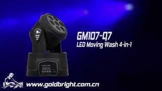 GM107Q7 Dmx 7*10W Led Mini Moving Head Light,stage Fixture ,led Products Dj Lighting