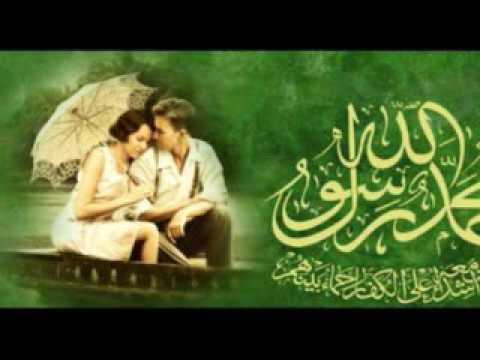 Amal | Wazifa | Taweez | Dua | Istikhara For Love Marriage
