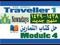 حل كتاب التمارين   traveller 1  Module 4