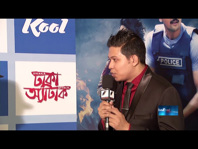 Kool Dhaka Attack Red Carpet  Amitabh Reza Chowdhury