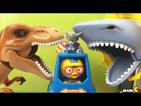 Surprise Egg Tom And Jerry Rescue Shark Ship & LEGO Jurassic World T. rex 뽀로로 구조 는 장난감 자동차 를 재생