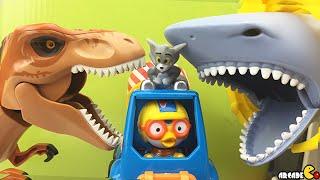 Surprise Egg Tom And Jerry Rescue Shark Ship & LEGO Jurassic World T. rex 뽀로로 구조 는 장난감 자동차 를 재생