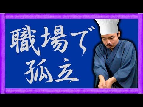 #7【Overcooked】料理人お侍ちゃん、ついにシカトの刑【GameMarket】