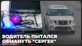 """Водитель внедорожника пытался обмануть """"Сергек"""" в Алматы"""