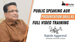 A Workshop on Interview & Presentation Skills by Rajesh Aggarwal | Rebirth Academy