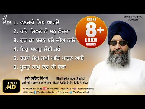 Best Of Bhai Lakhwinder Singh Ji - Vanjare Sikh Aavande - Audio Jukebox 2018 - Best Records