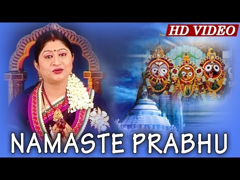 NAMASTE PRABHU | Hrudayara Gita Vol-8| Namita Agrawal | Sarthak Music