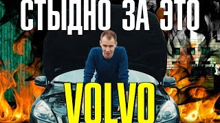 КОНКУРС! ФОРД ОТРИМАВ Вольво? II Ремонт двигуна/двигуна Volvo S60 1.6 T (B4164T / T3 / T4)
