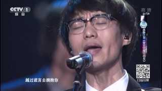 全球中文音樂榜上榜 2014-03-29 逃跑計劃 - 夜空中最亮的星