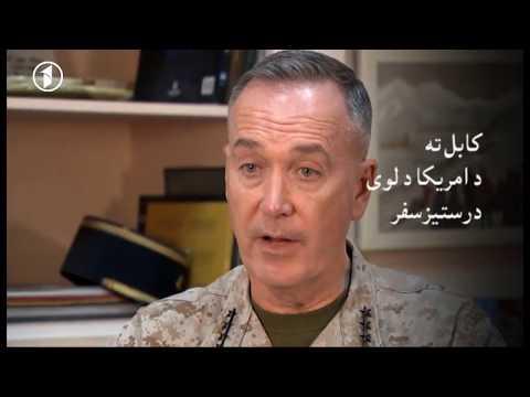 Afghanistan Pashto News 20.03.2018  د افغانستان خبرونه