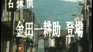 犬神家の一族(1976) thumbnail