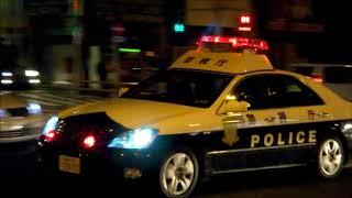 警官ひき逃げ逃走車発見現場から転落死現場へ向かう覆面パトカー等、緊急走行 thumbnail