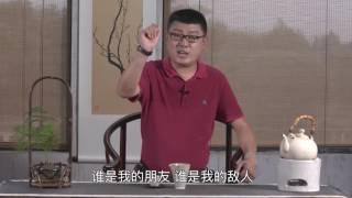 袁视角 27 决胜奥斯特里茨 thumbnail