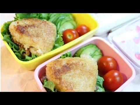 Lancheira Marmita: Sandui�che de Arroz com carne e molho Barbecue | Angela Inoui