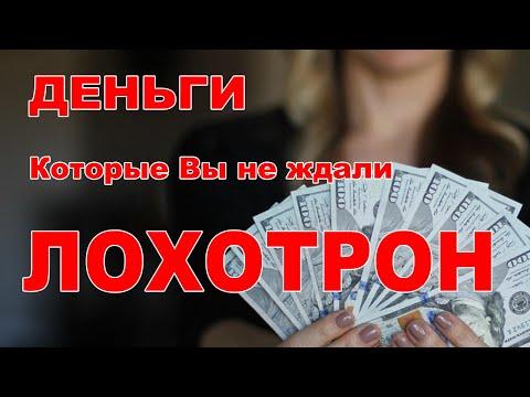 Авто деньги ютуб лучшие автосалоны москвы и подмосковья