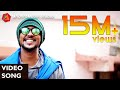 Engada Pora Mama - Gana Achu | D.Vam | Sorry EntertainmenT Mp3