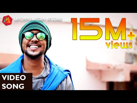 Engada Pora Mama - Gana Achu | D.Vam | Sorry EntertainmenT