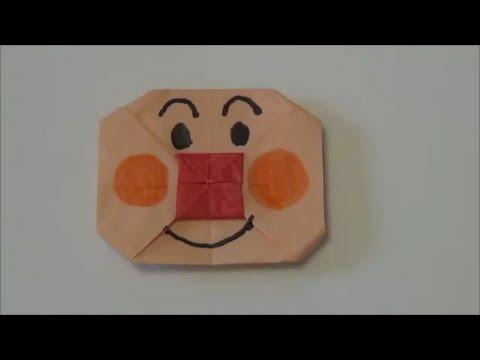 ハート 折り紙 アンパンマンの折り紙 : youtube.com